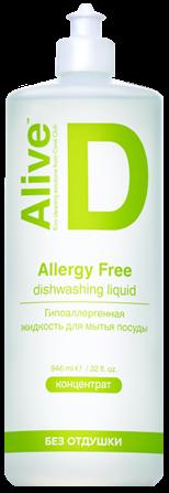 Купить Alive D Гипоаллергенная жидкость для мытья посуды
